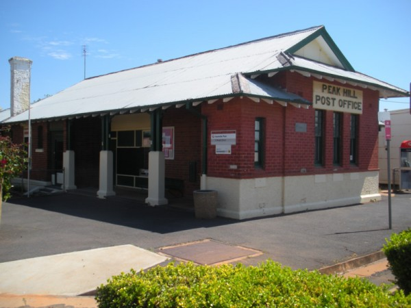 2. Post Office Building